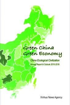 Green China, Green Economy
